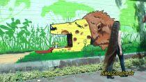 ZooGraffitiPart3